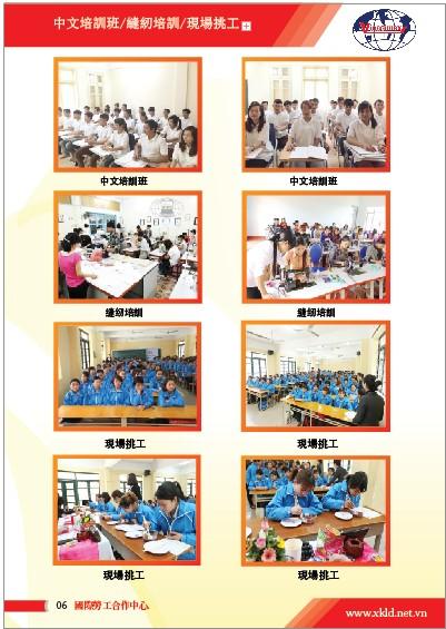 catalog-xuat-khau-lao-dong6