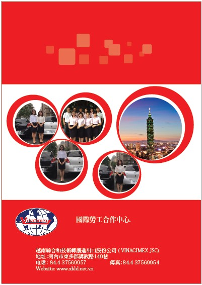 catalog-xuat-khau-lao-dong8