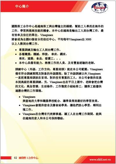 catalog-xuat-khau-lao-dong2