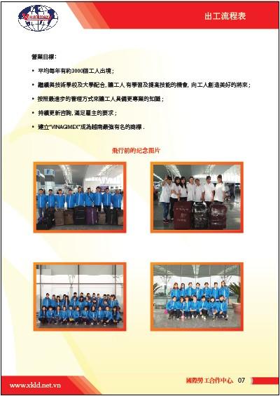 catalog-xuat-khau-lao-dong7